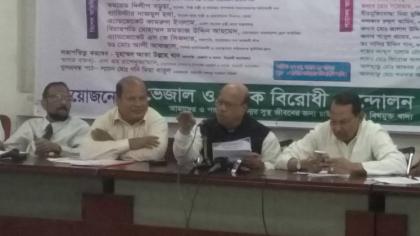 Nasim seeks death penalty for food adulterators