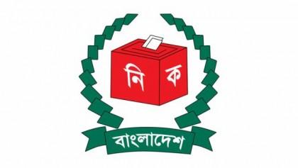Bogra-6 by polls: EC cancels nominations of 3 aspirants