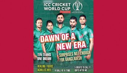 Surprises not enough for Bangladesh