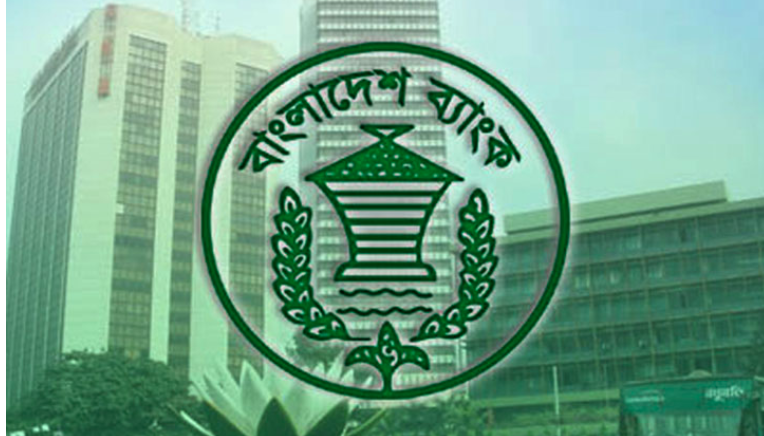 BB asks banks to ensure cyber security during Eid holidays