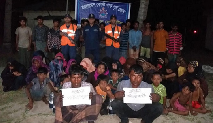 Cost Guard rescues 58 Malaysia-bound Rohingyas from Bay