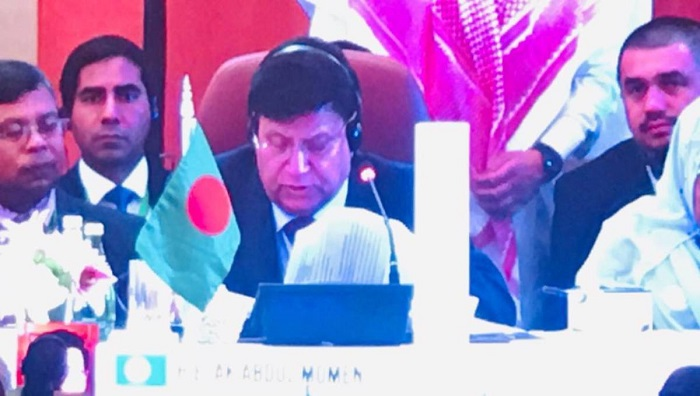 Dhaka proposes new platform for Ulema to counter extremism, terrorism