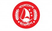 BCL announces 251-member Dhaka University unit committee