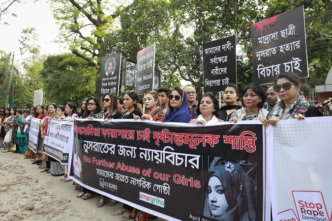 Nusrat murder case shifted to women repression tribunal for quick disposal