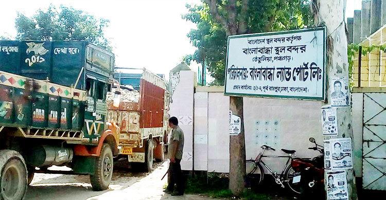 Banglabandha land port goes on 9-day vacation