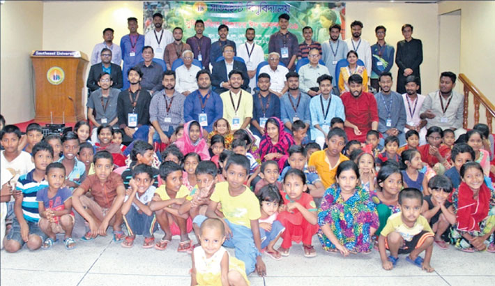 SU students share Eid happiness with underprivileged children