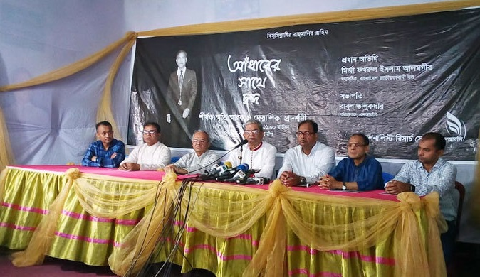 BNP demands fresh national polls