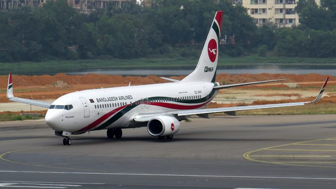 Biman flight makes 'precautionary landing' at Dhaka airport