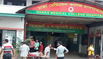 Female physician injured in DMCH ceiling plaster fall | 2019-06-03