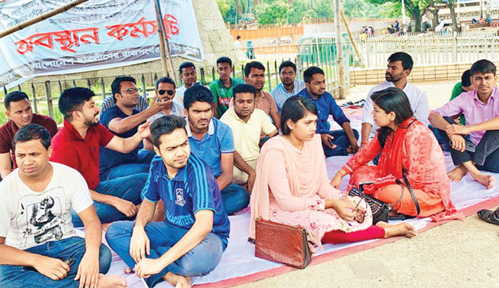 Post-deprived BCL men likely to continue demo on Eid day