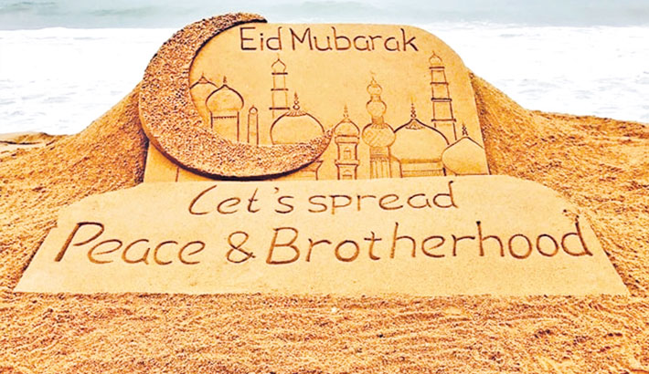 Eid Celebration brings Peace and Harmony in Society