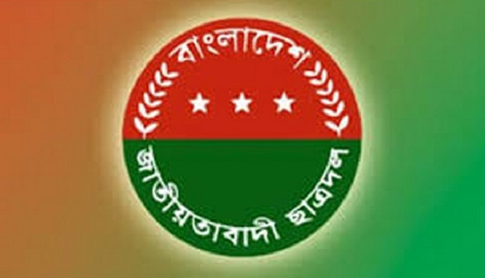 JCD central committee dissolved