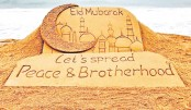 Eid Celebration brings Peace and Harmony in Society