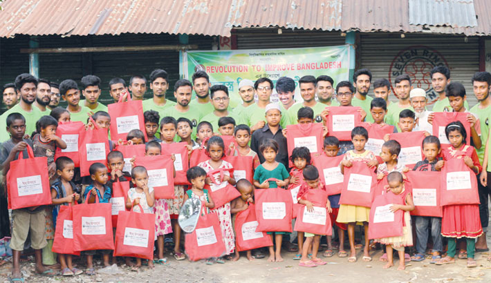 Youth Show Eid Kindness to Disadvantaged Kids