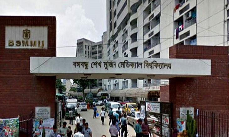 Petrol bomb recovered from Bangabandhu Medical University