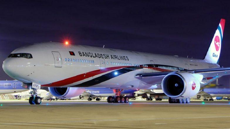 Biman pilot Fazal Mahmud withdrawn