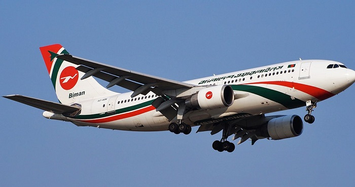 Probe body formed over Biman pilot's travel without passport