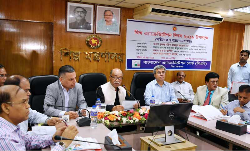 Private sector flourishing gradually: Industries Minister