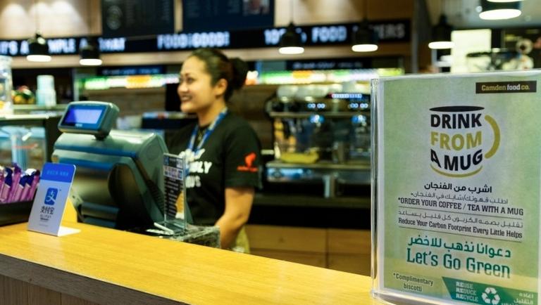 Dubai Airport ban single-use plastics