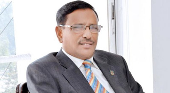 Accidents reduce, deaths increase during Eid: Quader
