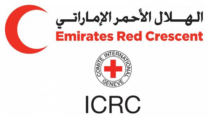 UAE Red Crescent raises US $18m fund for Rohingyas