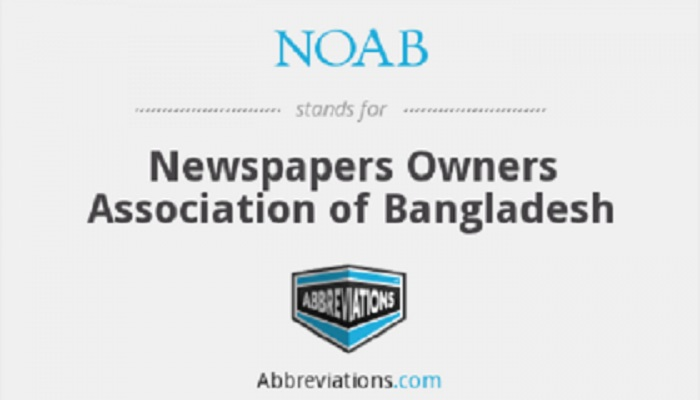 NOAB concerned over 9th Wage Board recommendations