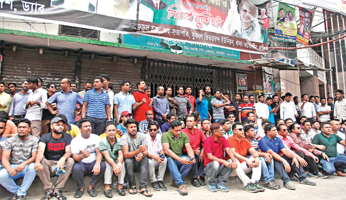 JCD men lock BNP head office, stage demo