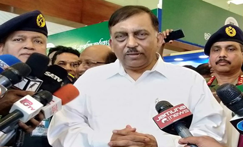 DIG Mizan must face music: Minister
