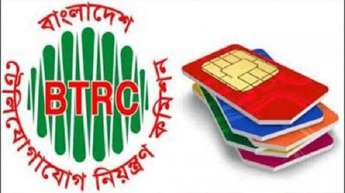 BTRC bars mobile balance loan to Tk 5