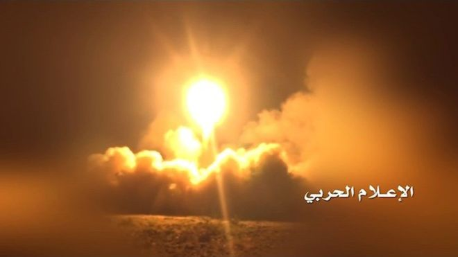 Houthi missile attack on Saudi airport 'injures 26'