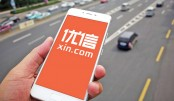 China's online used car dealer Uxin extends losses