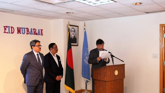 Dhaka seeks member states' support for its IOM DDG post candidate