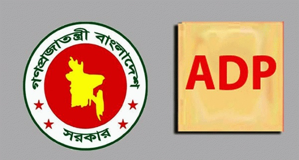 Taka 2,02,721cr ADP in FY20 budget