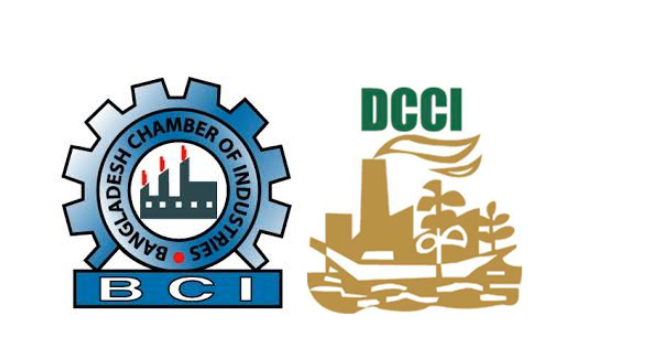 DCCI, BCI hail proposed budget