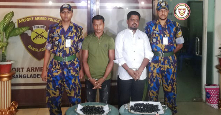 Two Rohingyas held with 9,000 Yaba pills in their stomachs
