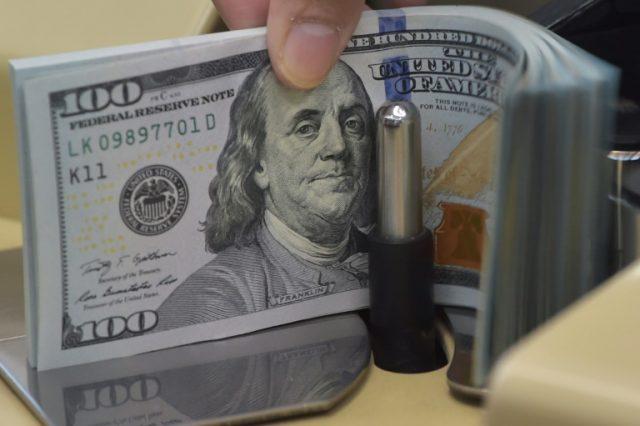 Foreign exchange reserve now $33 billion
