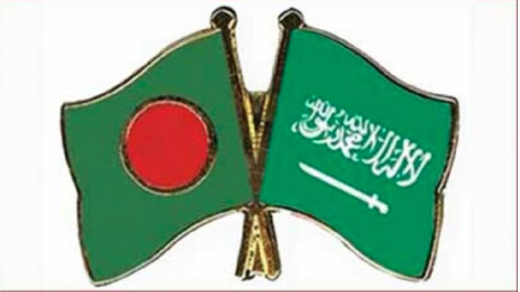 Bangladesh condemns Houthi missile attack on Saudi airport
