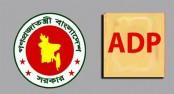 Taka 2,02,721cr ADP in FY20 budget