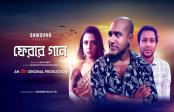 Shafayet Mansoor Rana directs short film 'Ferar Gaan' with Galaxy S10+