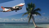 Tk 3,426cr proposed for civil aviation, tourism