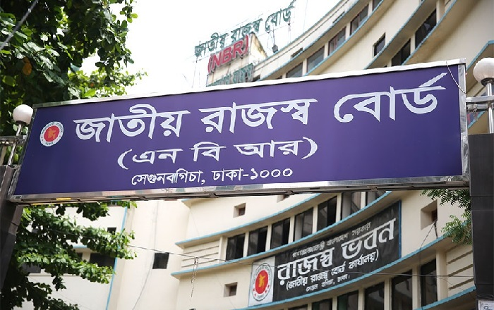 NBR to collect Tk 325,660cr revenue