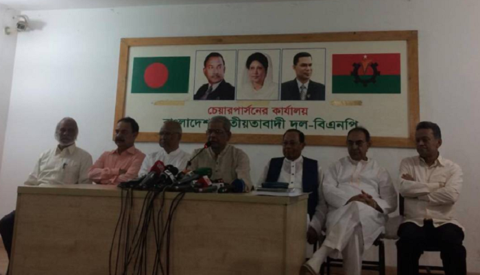 People will reject proposed budget: BNP