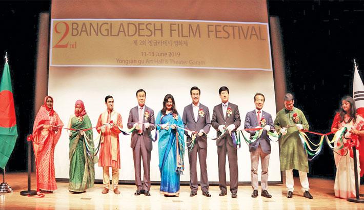 2nd Bangladesh Film Fest held in Seoul