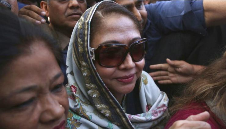 Pakistan's anti-graft body arrests sister of ex-president