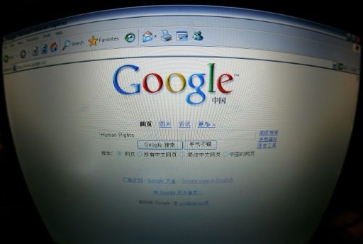 Hong Kongers alarmed by Google translation gaffe