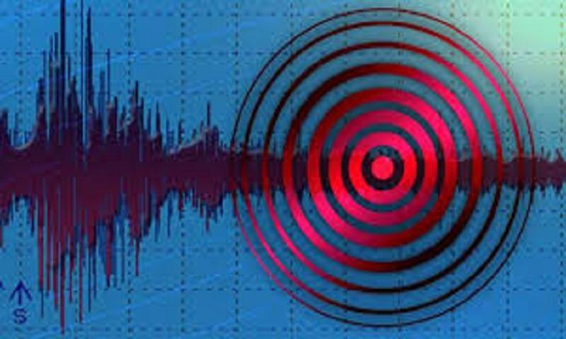 USGS: Magnitude-6.4 earthquake hits Chile's coast