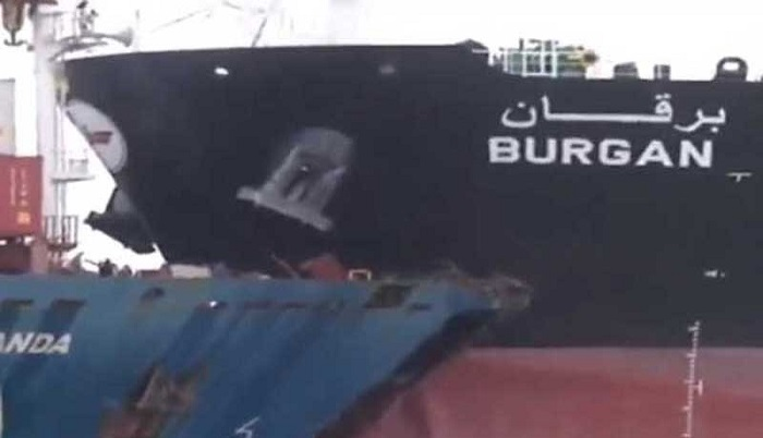 Feeder ship-oil tanker collision halts vessel movement at Chattogram Port