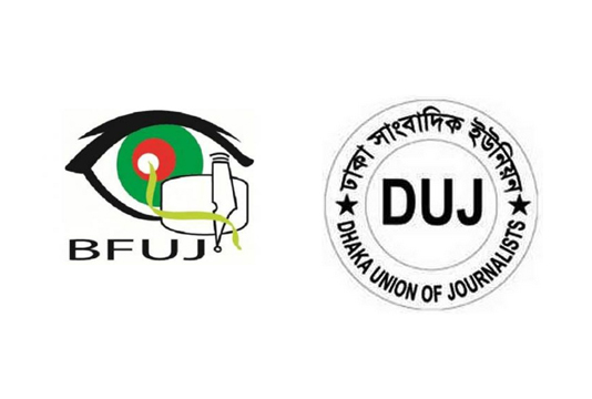 BFUJ, DUJ reject NOAB's statement over 9th Wage Board Award