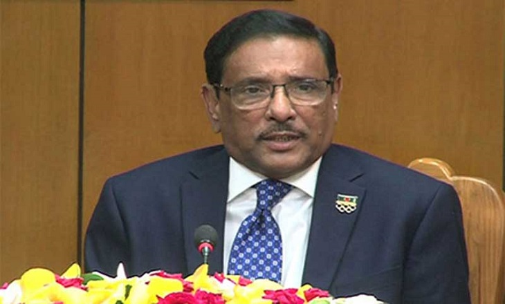 9th Wage Board: Obaidul Quader sits with media representatives