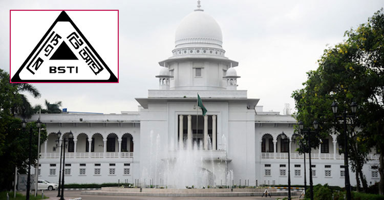 High Court warns of jail, if bribery proved during test of product's quality